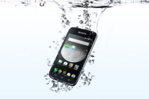 pic_waterproof_01