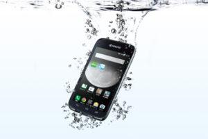 pic_waterproof_01