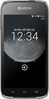 device_body02