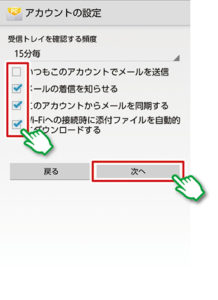 step7_img