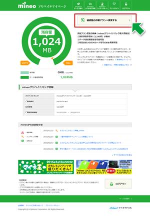 step2_img (1)